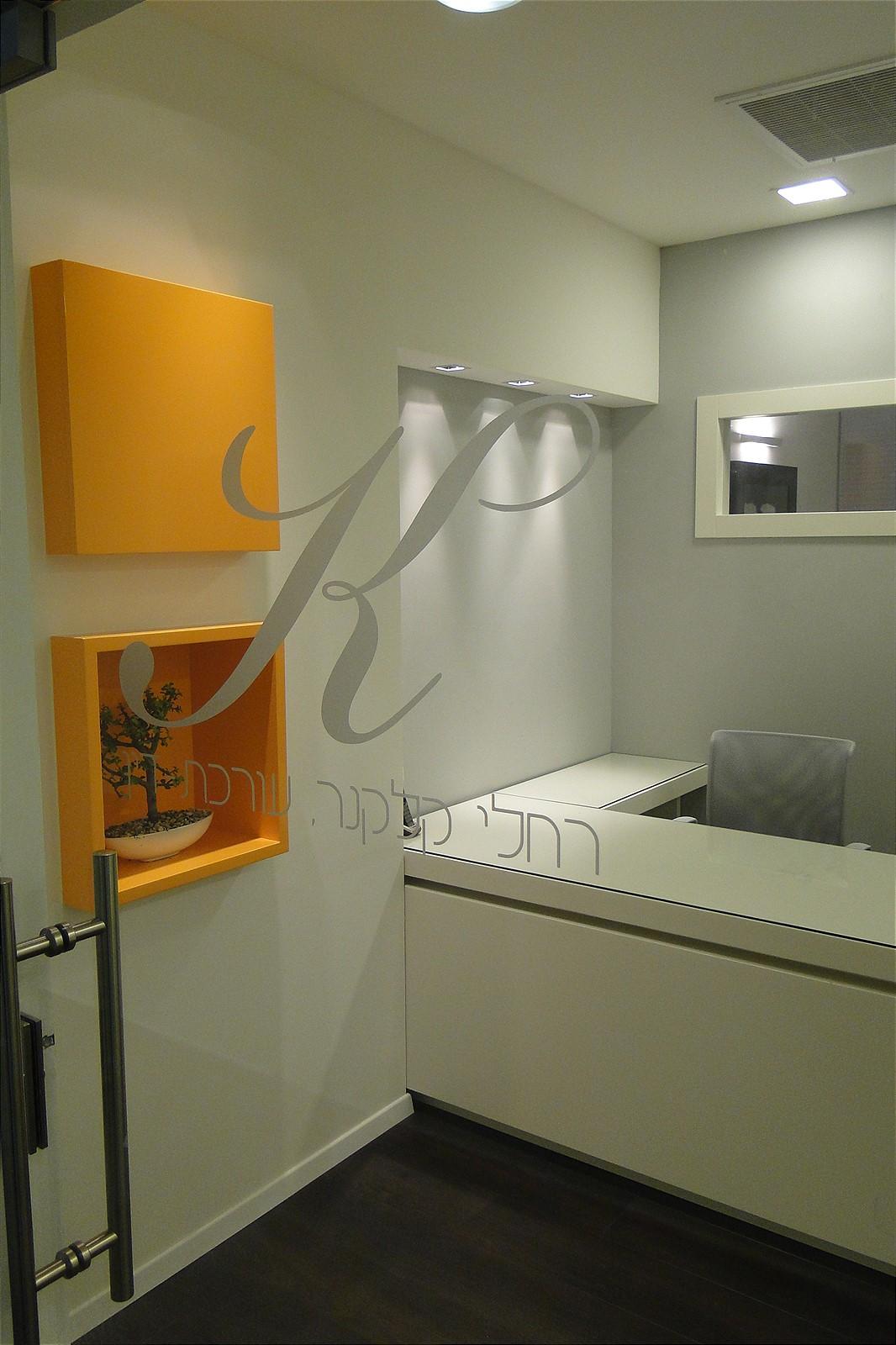 office1_1066x1600