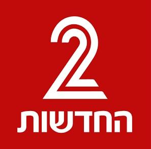 חדשות 22