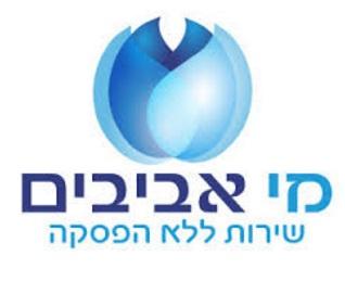 תביעה ייצוגית נגד תאגיד המים מי-אביבים
