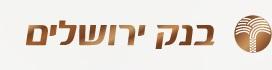 בקשה לאישור תביעה ייצוגית כנגד בנק ירושלים
